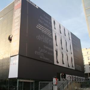 9 CENTRE MUSICAL BARBARA PARIS